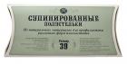Супинированные стельки Быкова (размер 39)