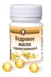 Кедровое масло с витамином А